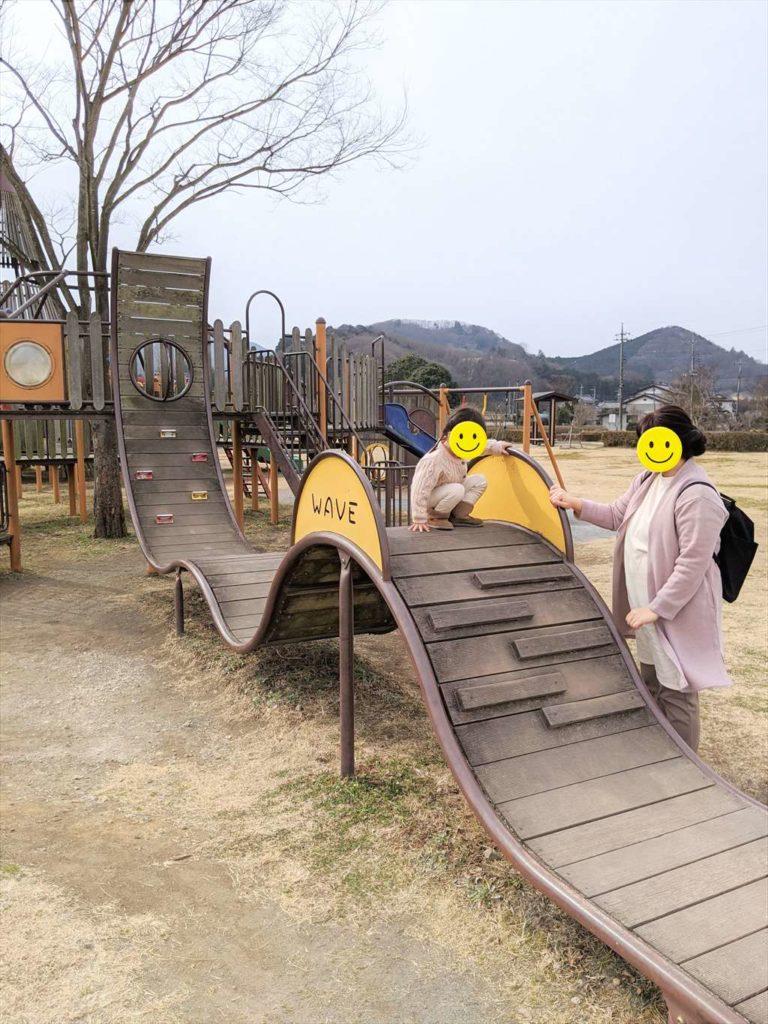 永野川緑地公園の大型複合遊具2