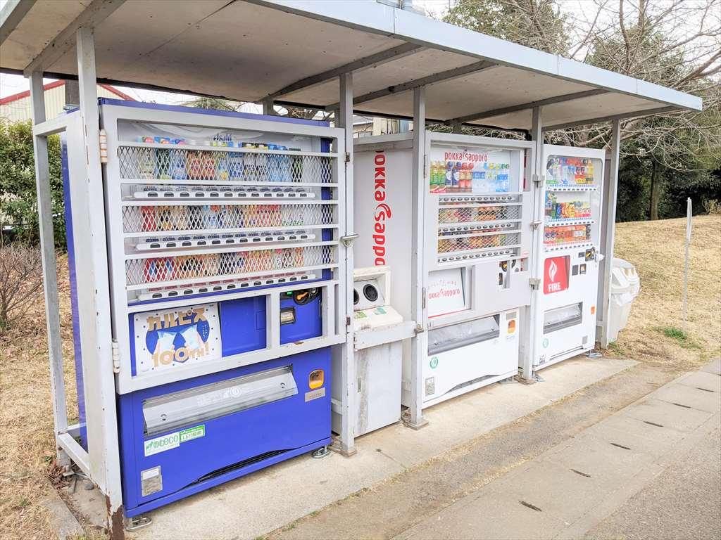 永野川緑地公園の自動販売機