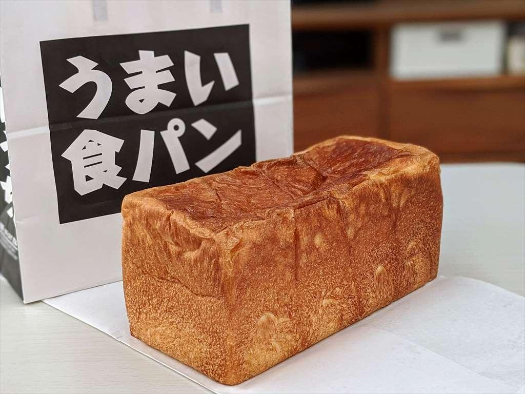 うまい食パン(狙いうち)の外側