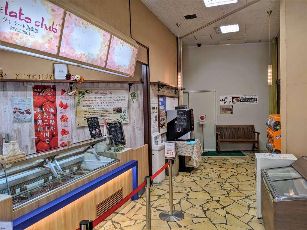 カフェ「雪ノ下」の開店場所