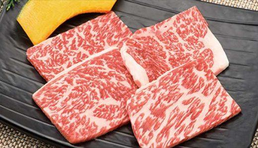 【開店】焼肉や漫遊亭が栃木市にオープン予定!栃木県では初出店