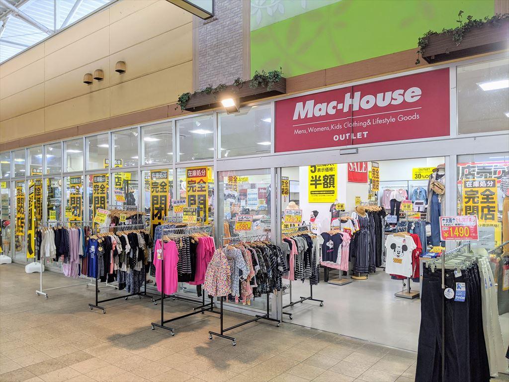 マックハウス佐野店