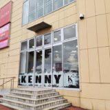 爬虫類ショップKENNYがイオンタウン佐野にオープンしてました!