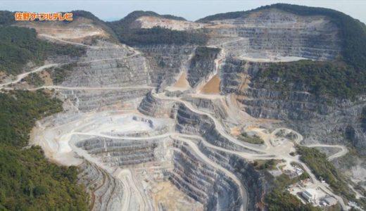 まるで遺跡みたい!石灰採掘場のドローン空撮映像が公開中です【佐野市】